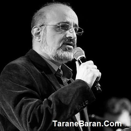 آهنگ های محمد اصفهانی 99 و 2020
