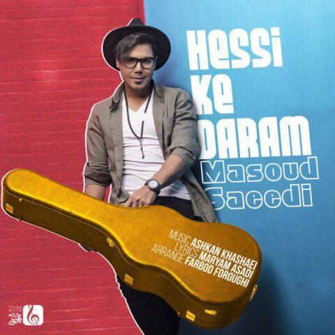 آهنگ مسعود سعیدی | حسی که دارم