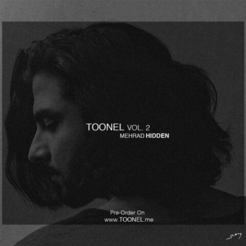 آلبوم مهراد هیدن | تونل