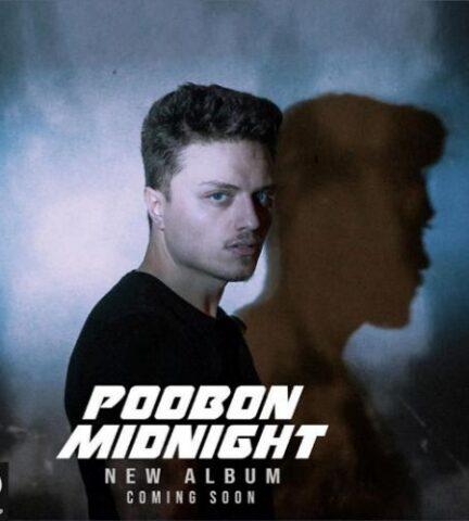 آلبوم پوبون | نصفه شب