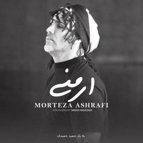آهنگ مرتضی اشرفی | ارمنی