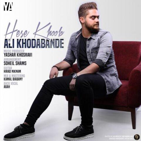 آهنگ علی خدابنده | حس خوب