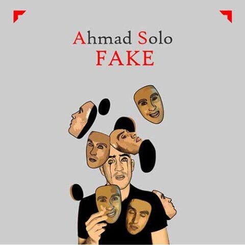 آهنگ احمد سلو فیک | میزنم پرسه تو خیابونای این شهر فقط