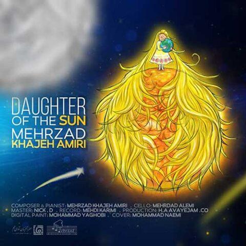 آهنگ مهرزاد خواجه امیری دختر خورشید| بی کلام